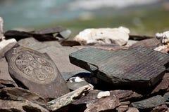 Budhst prayer stones Royalty Free Stock Image