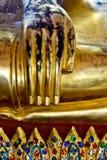 Budismo Foto de archivo libre de regalías