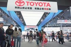 budka tłumu podawcy Toyota gość Zdjęcie Royalty Free