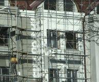 budowa Zdjęcie Royalty Free