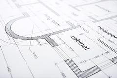 Budowa budynku rysunek Zdjęcie Stock
