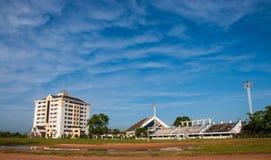 Budować centrum uniwersyteta Obraz Royalty Free