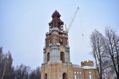 Budowa Kostroma Kremlin zdjęcie stock
