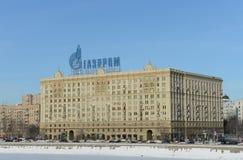 Budować na Krasnopresnenskaya bulwarze w Moskwa Zdjęcia Stock