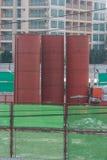 Budowa plac budowy i pole Obrazy Stock