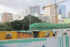 Budowa w Diamentowym wzgórzu Obraz Royalty Free