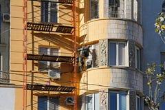 Budowniczego pracownika obrazu fasada budynku dom w Volgograd Zdjęcia Stock