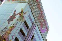 Budujący z manga postaciami w Akihabara okręgu, Tokio, Japonia Fotografia Stock