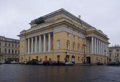 Budynek Alexandrinsky teatr na Ostrovsky kwadracie zdjęcia royalty free