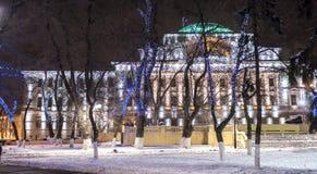 Budynek bank państwowy Rosja w Bożenarodzeniowym illuminati Obraz Stock