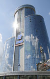 Budynek biznesowa sala Bovid w Chelyabinsk, Rosja -3 zdjęcia royalty free