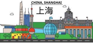 budynek budowy chiny korba skończył nowoczesnych nowych biurowych Shanghai drapacze chmur nadal razem Miasto linii horyzontu arch Ilustracja Wektor