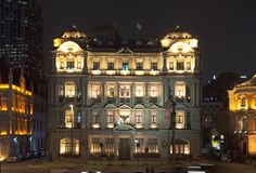 Budynek Bund w Szanghaj Obrazy Royalty Free