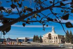 Budynek Chelyabinsk lotnisko Obrazy Royalty Free