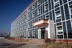 budynek energia słoneczna Obraz Stock