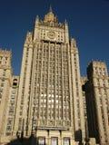 budynek epoka Moscow Stalina obrazy stock