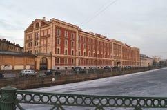 Budynek Federacyjna usługa dla podatków Obraz Royalty Free