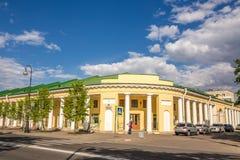 Budynek Gostiny dvor w Kronshtadt, Rosja Fotografia Royalty Free