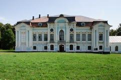 Budynek Griboyedov nieruchomość w Khmelita, Smolensk region Obrazy Royalty Free