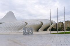 Budynek Heydar Aliyev centrum Zdjęcie Royalty Free