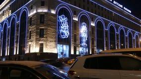Budynek iluminuje w centrum Moskwa (dla dzieci) zbiory