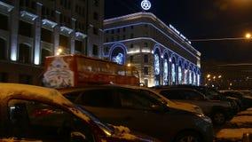 Budynek iluminuje w centrum Moskwa (dla dzieci) zdjęcie wideo