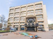 Budynek ITAR-TASS w Moskwa obraz stock
