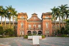 Budynek jianguo szkoła średnia Zdjęcie Royalty Free