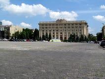 Budynek Kharkiv regionu administracja stanowa na Svobody kwadracie, Kharkov, Ukraina zdjęcie stock
