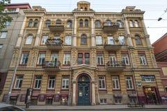 Budynek liczba 13 na Velyka Zhytomyrska ulicie Zdjęcia Royalty Free