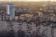 budynek miasta wieczorem Moscow wysoki wzrost Zdjęcie Royalty Free