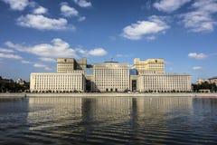 Budynek ministerstwo obrona Rosja Fotografia Royalty Free
