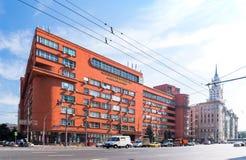 Budynek ministerstwo rolnictwa Narkomzem, zabytek fotografia stock