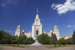 Budynek Moskwa uniwersytet moscow Obraz Stock