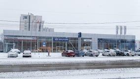 Budynek multibrand samochodowy sprzedawanie i usługowy centrum Obrazy Stock
