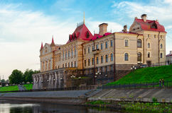 Budynek poprzednia Zbożowa wymiana na nabrzeżu, Rybinsk, Rosja Zdjęcia Stock