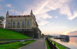 Budynek poprzednia Zbożowa wymiana przy zmierzchem, Rybinsk, Rosja Fotografia Stock