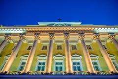 Budynek prezydent biblioteka w St Petersburg Zdjęcia Stock