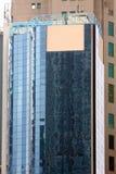 budynek reklama Zdjęcie Stock