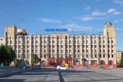Budynek Rosyjska poczta Volgograd Obraz Stock