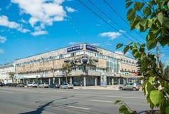 Budynek Rosyjska poczta w Tver Obraz Royalty Free