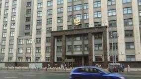 Budynek Rosyjski parlament stan duma zbiory