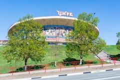 Budynek Samara cyrk wymieniający Oleg Popov Obrazy Stock