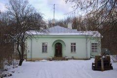Budynek sejsmiczny stacyjny Pulkovo Geofizyczna usługa RASA Pulkovo obserwatorium Petersburg obraz royalty free