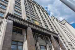 Budynek stan duma federacja rosyjska Zdjęcie Royalty Free