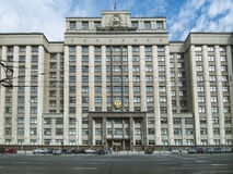 Budynek stan duma federacja rosyjska, Moskwa Obrazy Royalty Free