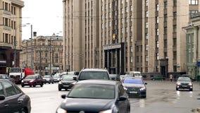 Budynek stan duma federacja rosyjska zbiory