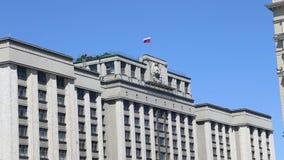 Budynek stan duma Federacyjny zgromadzenie federacja rosyjska, Moskwa, Rosja zbiory wideo