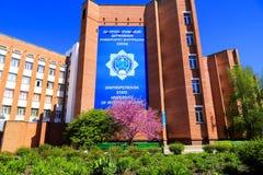 Budynek uniwersytet sprawy wewnętrzne, Dnipro miasto zdjęcia stock