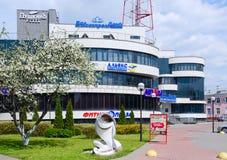 Budynek wielofunkcyjny centrum biznesu obraz stock